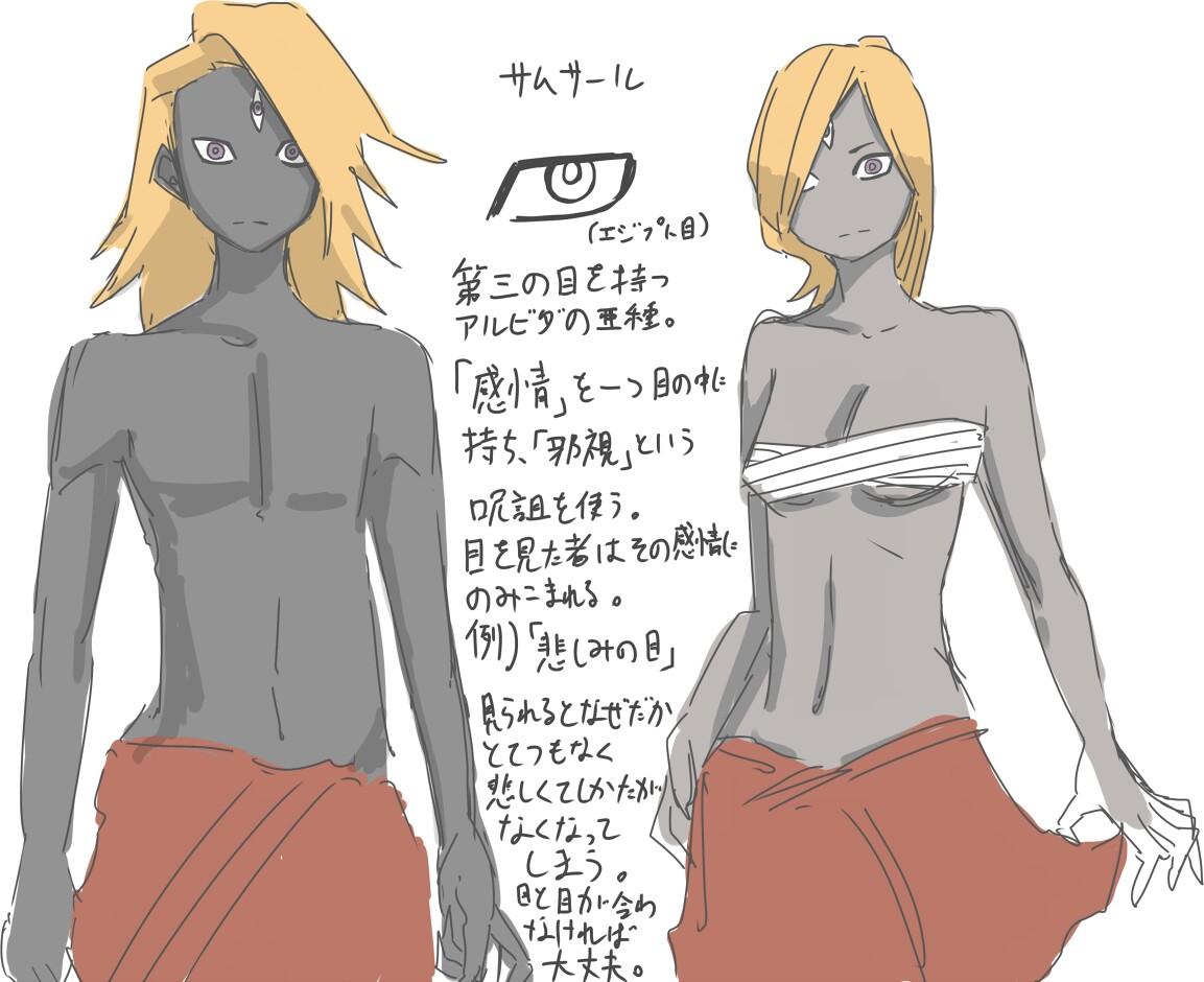 f:id:nagatakatsuki:20170403142958j:image