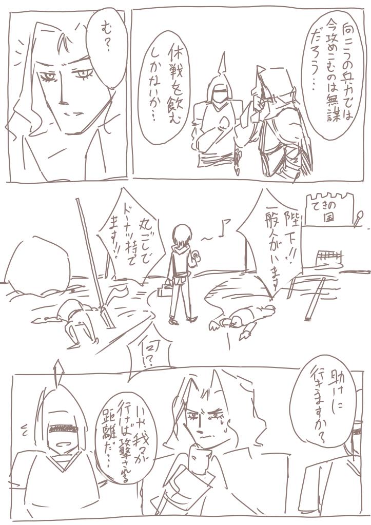 f:id:nagatakatsuki:20170407052219p:plain