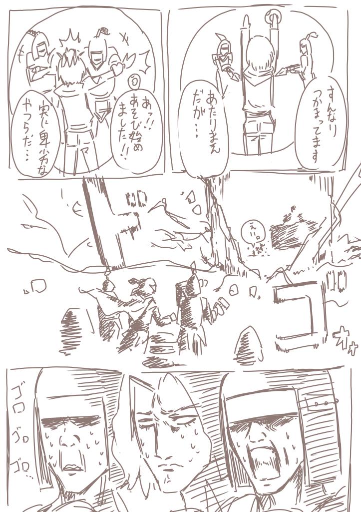 f:id:nagatakatsuki:20170407052228p:plain