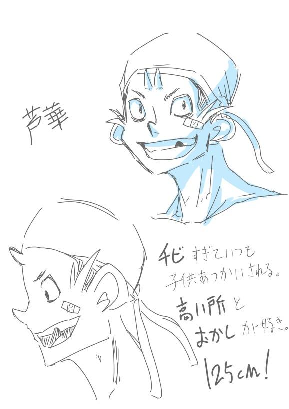f:id:nagatakatsuki:20170412071108j:image