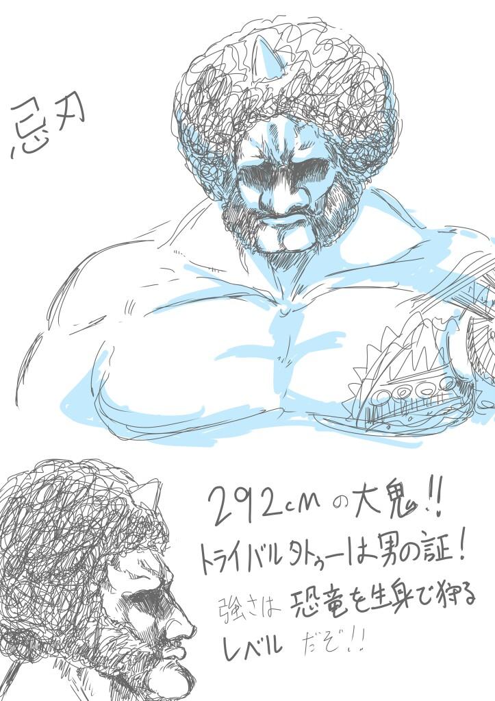 f:id:nagatakatsuki:20170412072736j:image