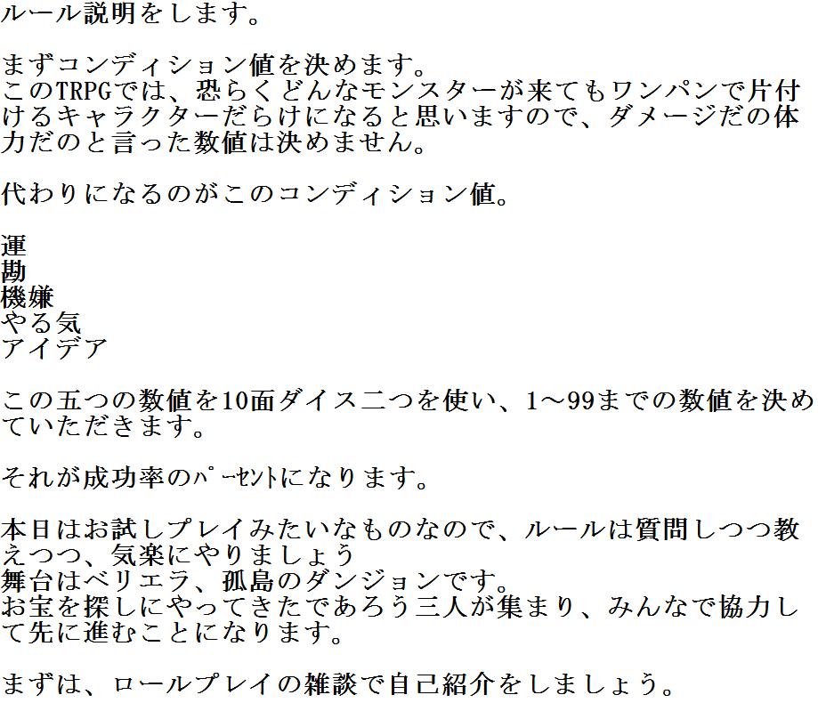 f:id:nagatakatsuki:20170418004611p:plain
