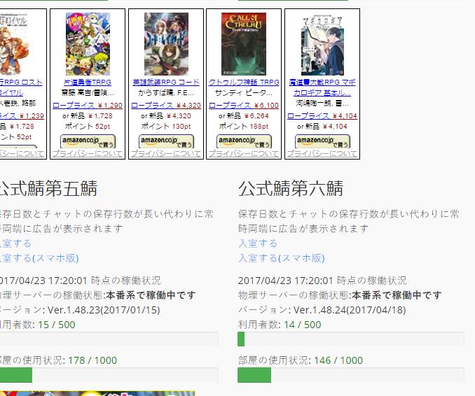 f:id:nagatakatsuki:20170423173902p:plain