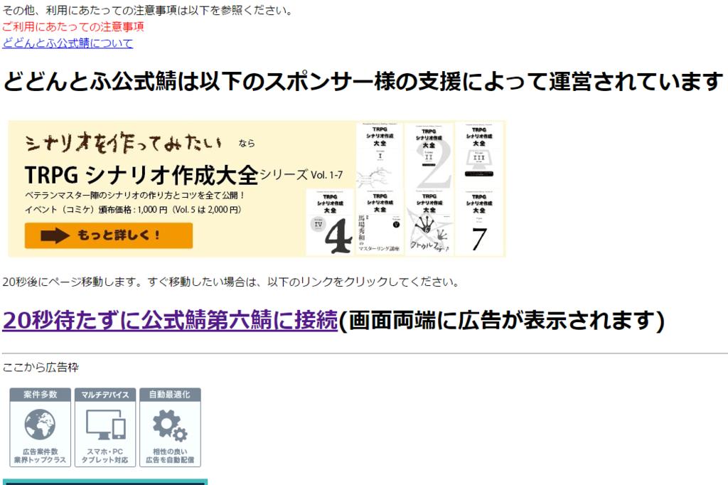 f:id:nagatakatsuki:20170423173907p:plain