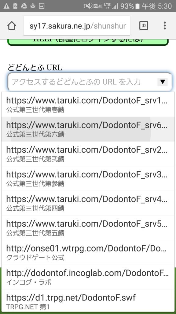 f:id:nagatakatsuki:20170423175401p:plain