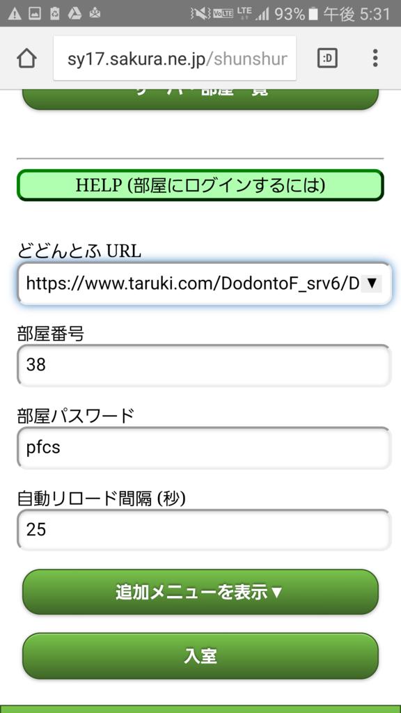 f:id:nagatakatsuki:20170423175451p:plain