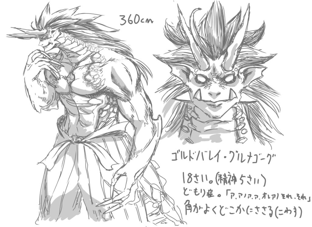 f:id:nagatakatsuki:20170425054924p:plain