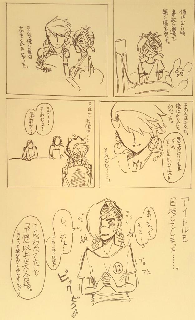 f:id:nagatakatsuki:20170611042521j:plain