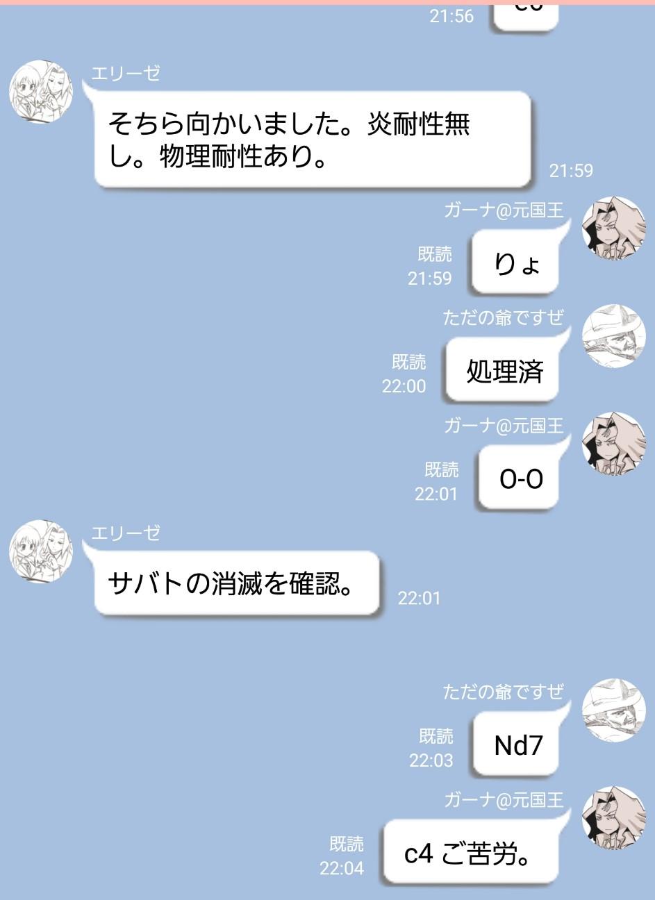 f:id:nagatakatsuki:20170628063115j:image