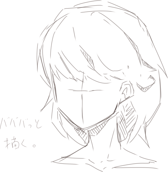 f:id:nagatakatsuki:20170726044013p:plain