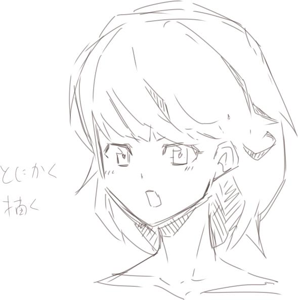 f:id:nagatakatsuki:20170726044024p:plain