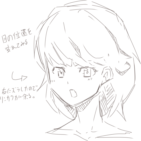 f:id:nagatakatsuki:20170726044029p:plain