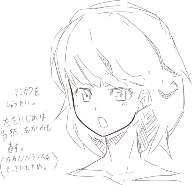 f:id:nagatakatsuki:20170726044034p:plain