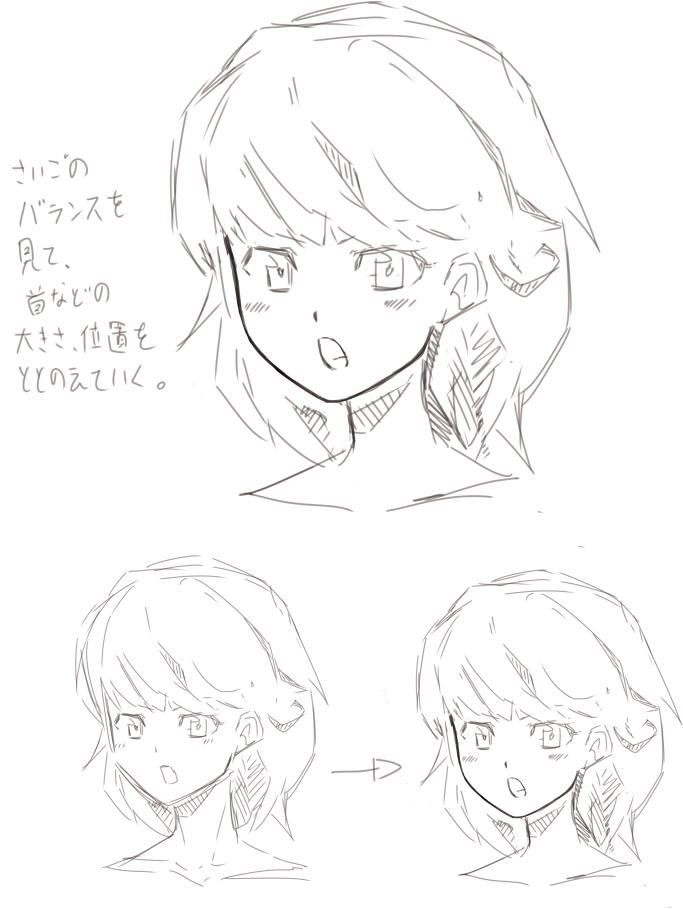 f:id:nagatakatsuki:20170726044045p:plain