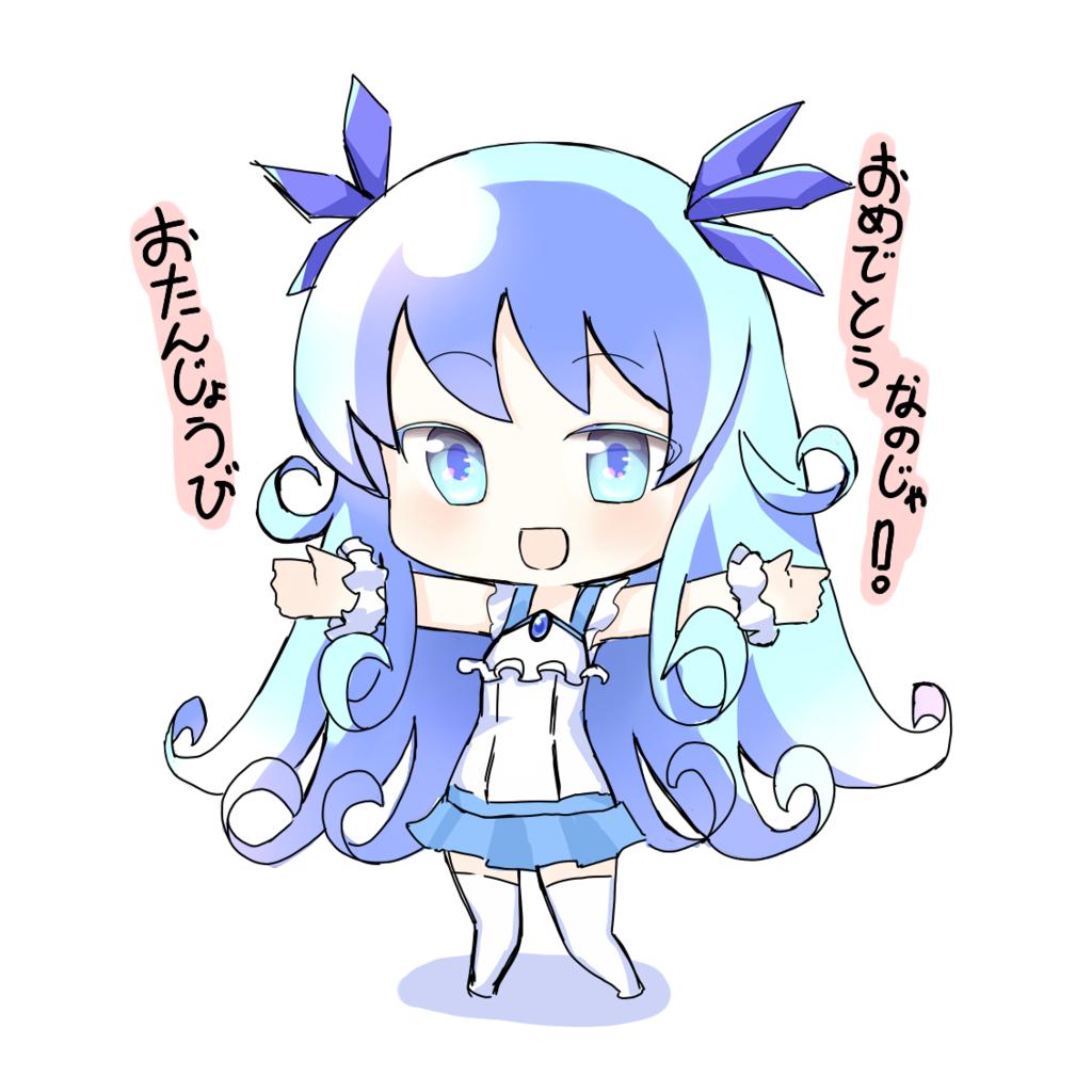 f:id:nagatakatsuki:20170805054202p:plain