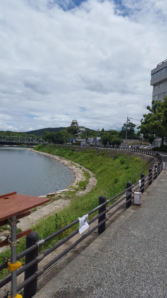f:id:nagatakatsuki:20170814081922j:plain