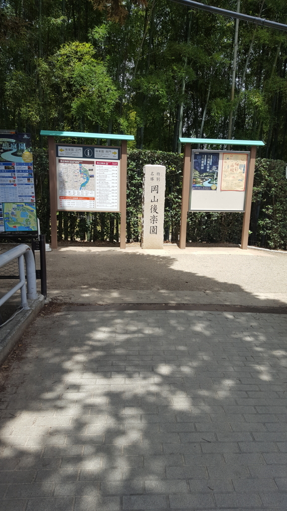 f:id:nagatakatsuki:20170814090012j:plain