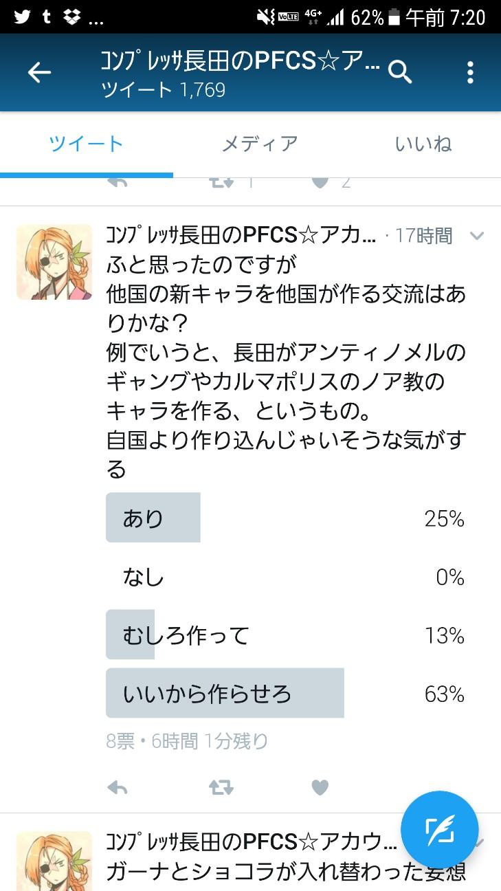 f:id:nagatakatsuki:20170821072052j:image