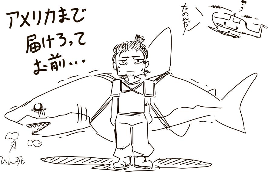 f:id:nagatakatsuki:20170913091306p:plain