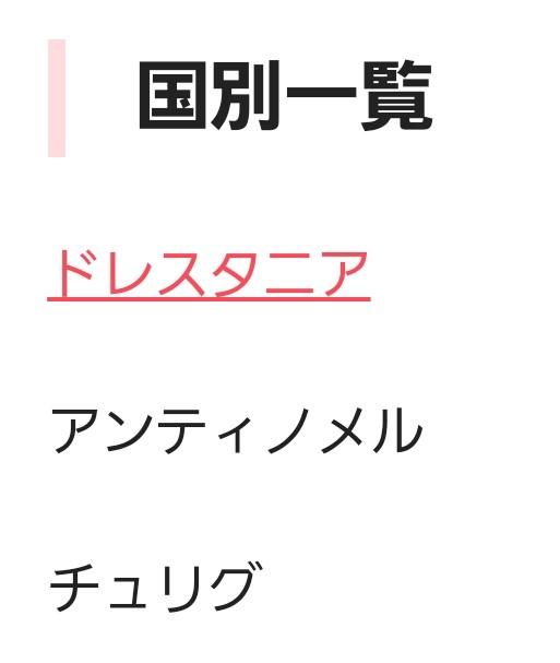 f:id:nagatakatsuki:20171007063419j:image