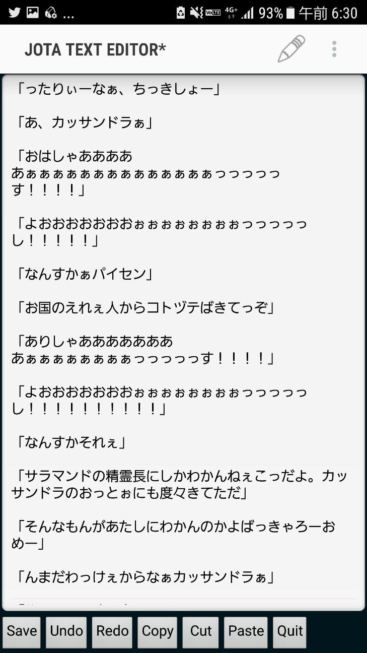 f:id:nagatakatsuki:20171010063121j:image
