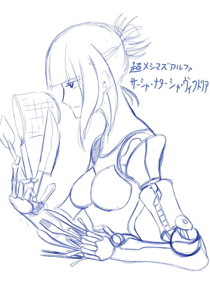 f:id:nagatakatsuki:20171106062846p:plain