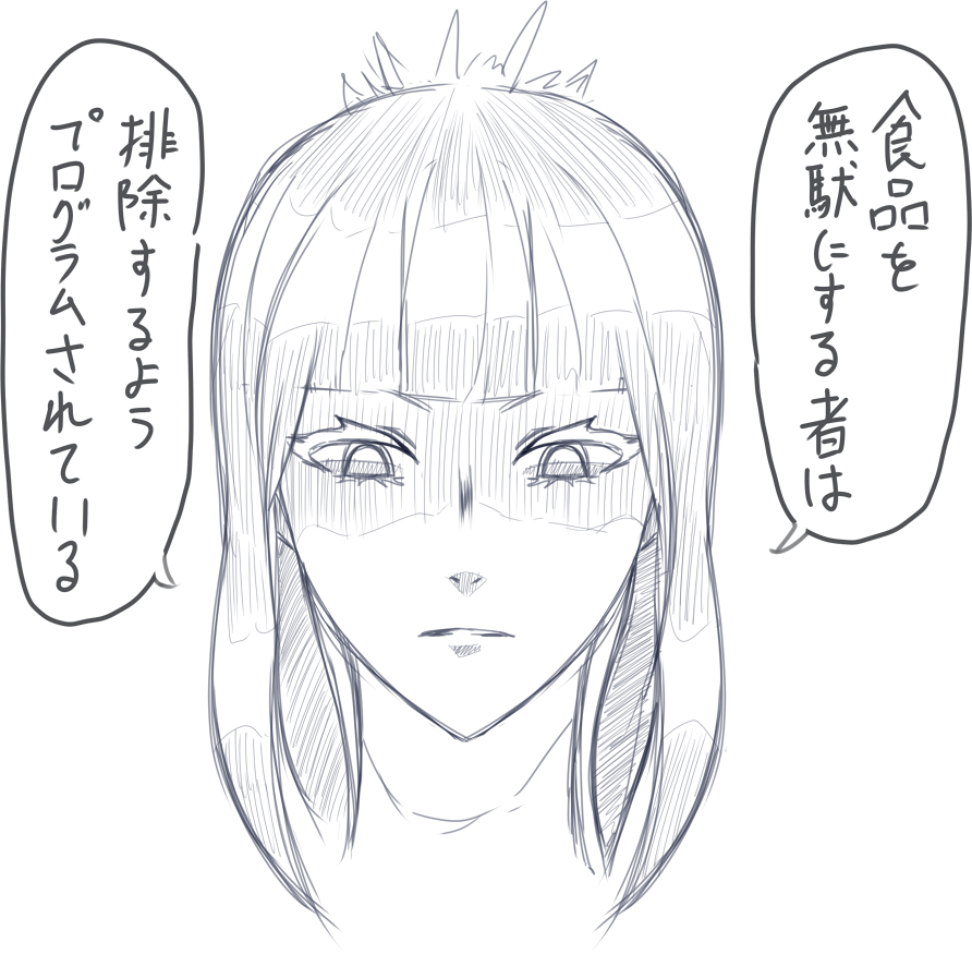 f:id:nagatakatsuki:20171106062903p:plain