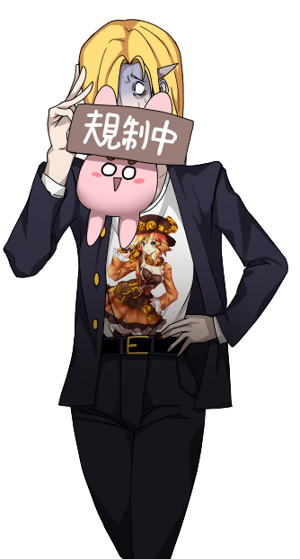 f:id:nagatakatsuki:20171112203756p:plain