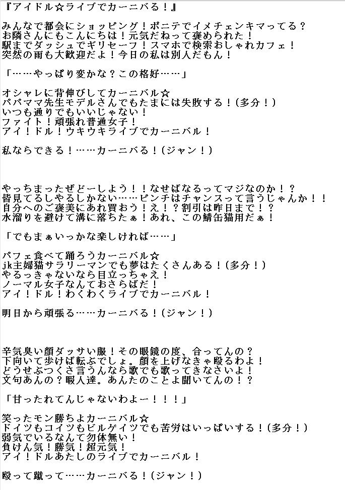 f:id:nagatakatsuki:20171123053505p:plain