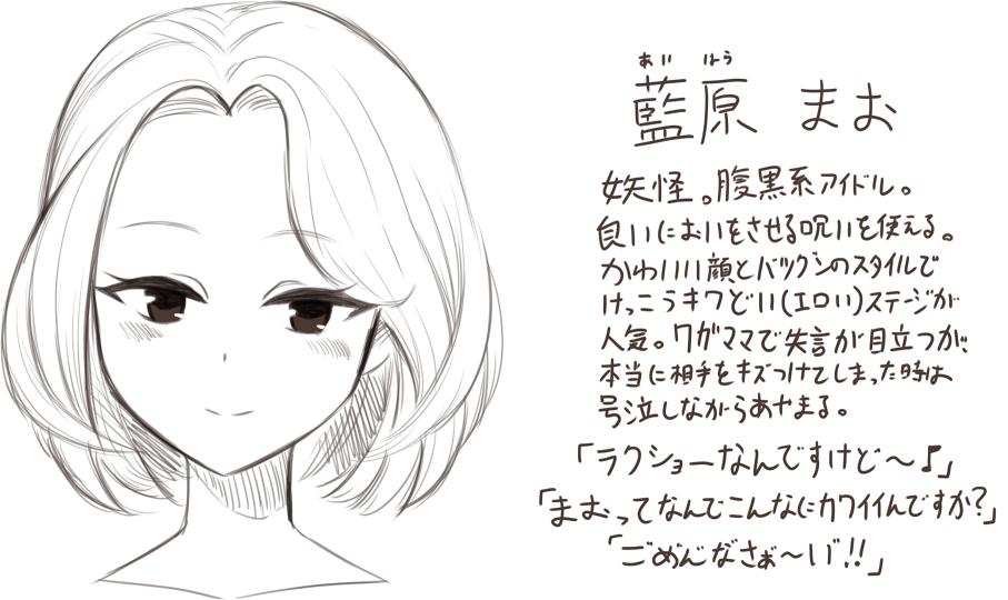 f:id:nagatakatsuki:20171202131348p:plain