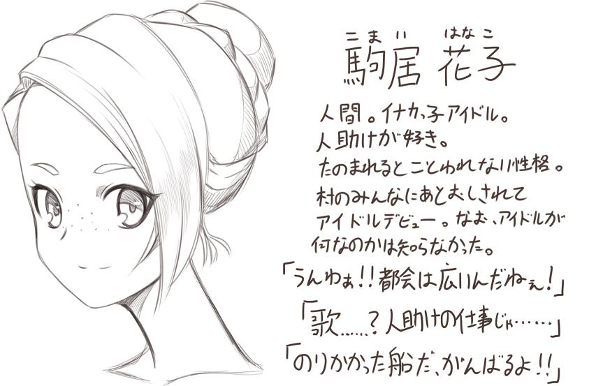 f:id:nagatakatsuki:20171204050814p:plain