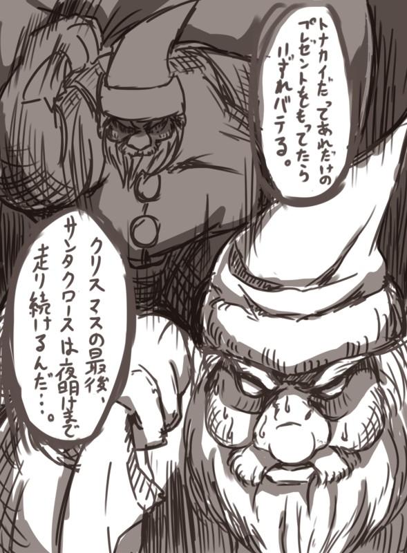 f:id:nagatakatsuki:20171226055448j:image
