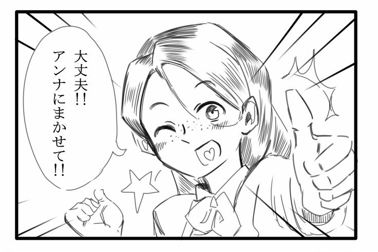 f:id:nagatakatsuki:20171230192335p:plain