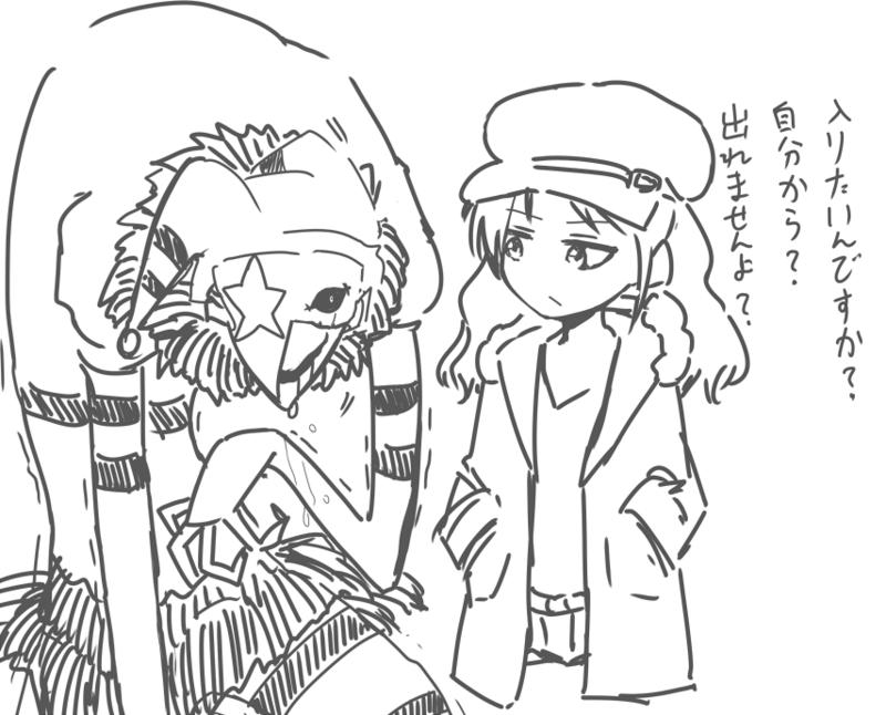 f:id:nagatakatsuki:20171230192510p:plain