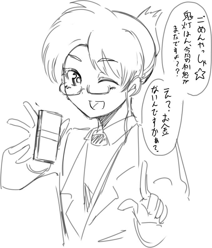 f:id:nagatakatsuki:20171230192525p:plain