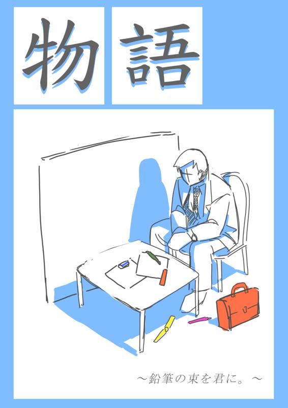 f:id:nagatakatsuki:20171230192638p:plain
