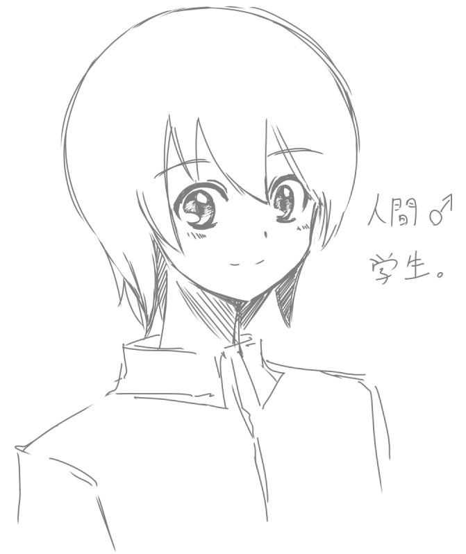 f:id:nagatakatsuki:20171230192644p:plain