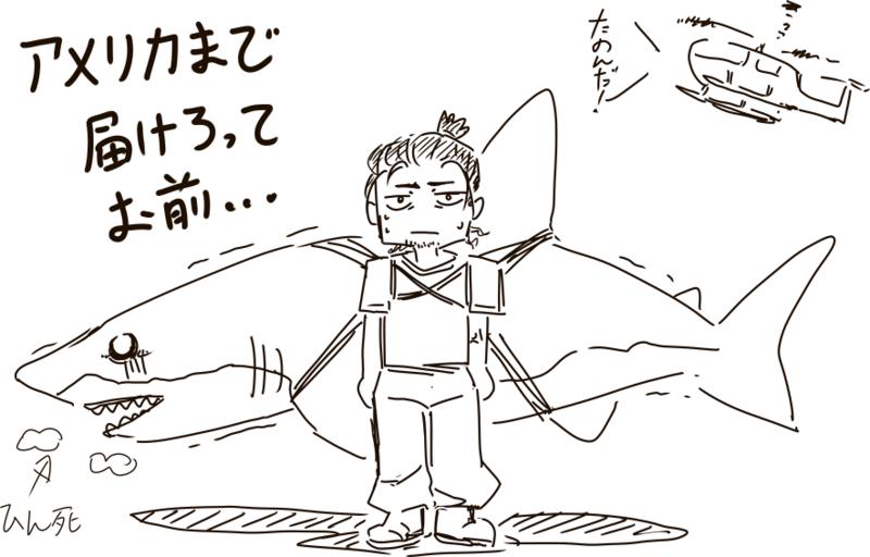 f:id:nagatakatsuki:20171230192704p:plain