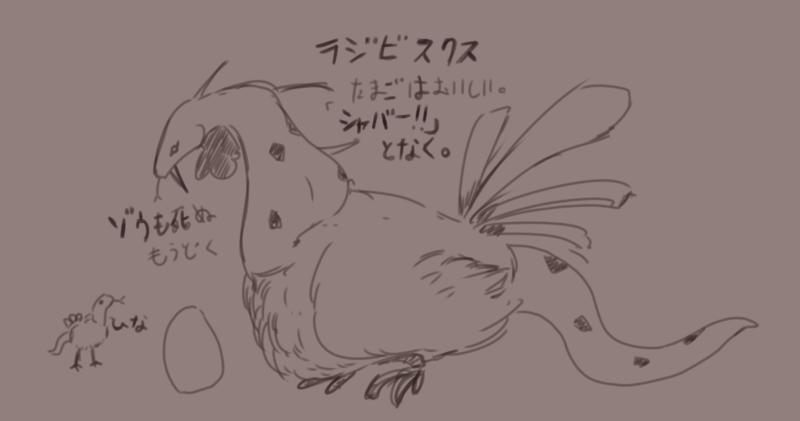 f:id:nagatakatsuki:20171230192720p:plain