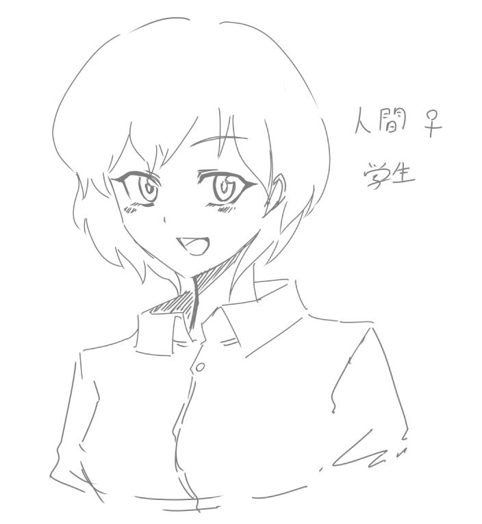 f:id:nagatakatsuki:20171230192721p:plain
