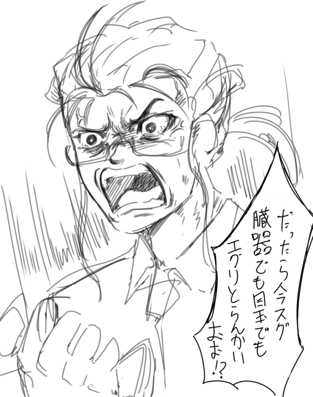 f:id:nagatakatsuki:20171230192734p:plain