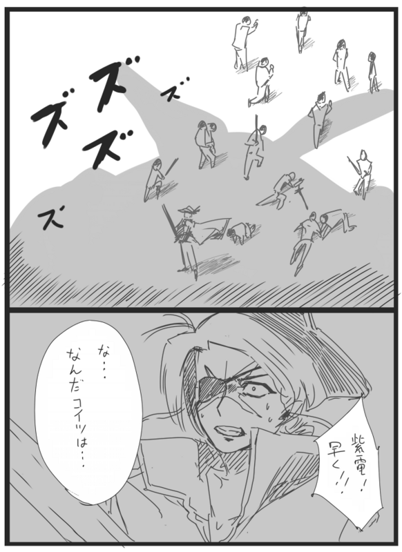 f:id:nagatakatsuki:20171230192800p:plain