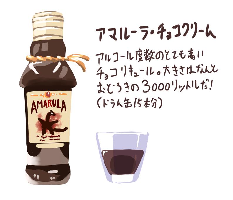 f:id:nagatakatsuki:20171230192906p:plain