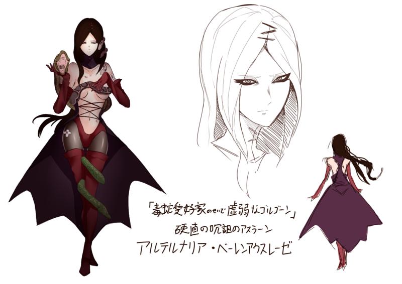 f:id:nagatakatsuki:20171230192908p:plain