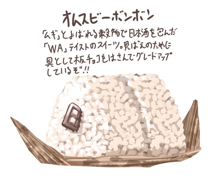 f:id:nagatakatsuki:20171230192914p:plain