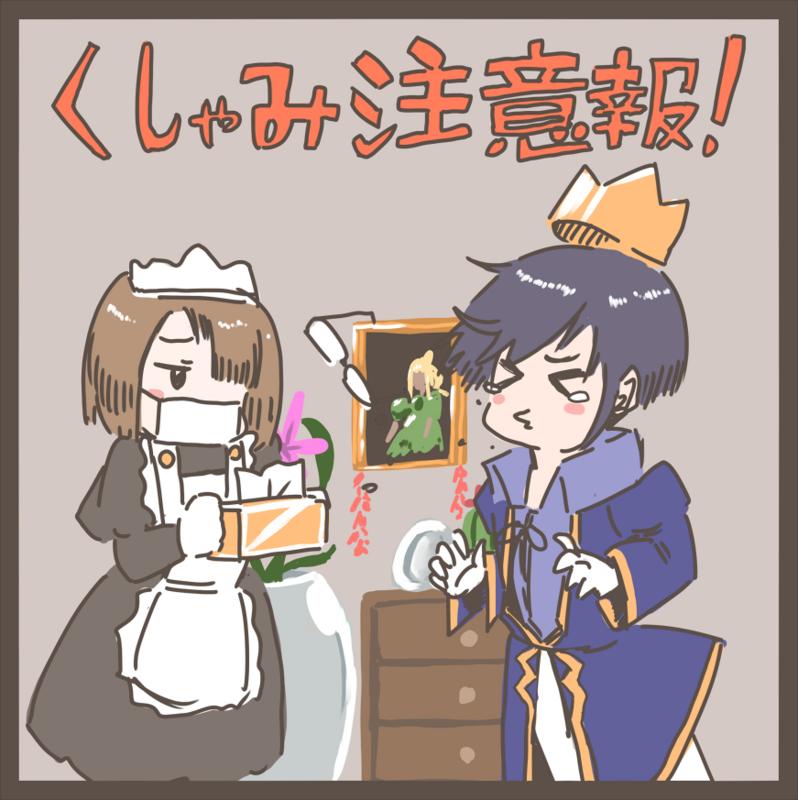 f:id:nagatakatsuki:20171230192920p:plain
