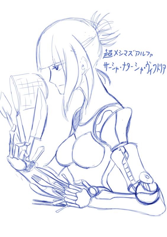 f:id:nagatakatsuki:20171230192925p:plain