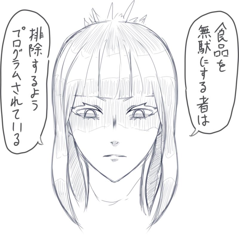 f:id:nagatakatsuki:20171230192926p:plain