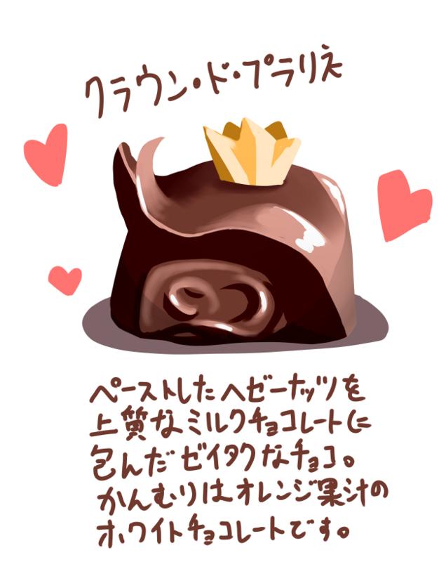f:id:nagatakatsuki:20171230192950p:plain