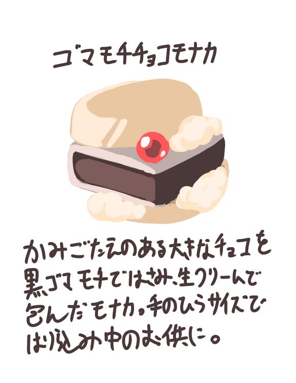 f:id:nagatakatsuki:20171230193002p:plain